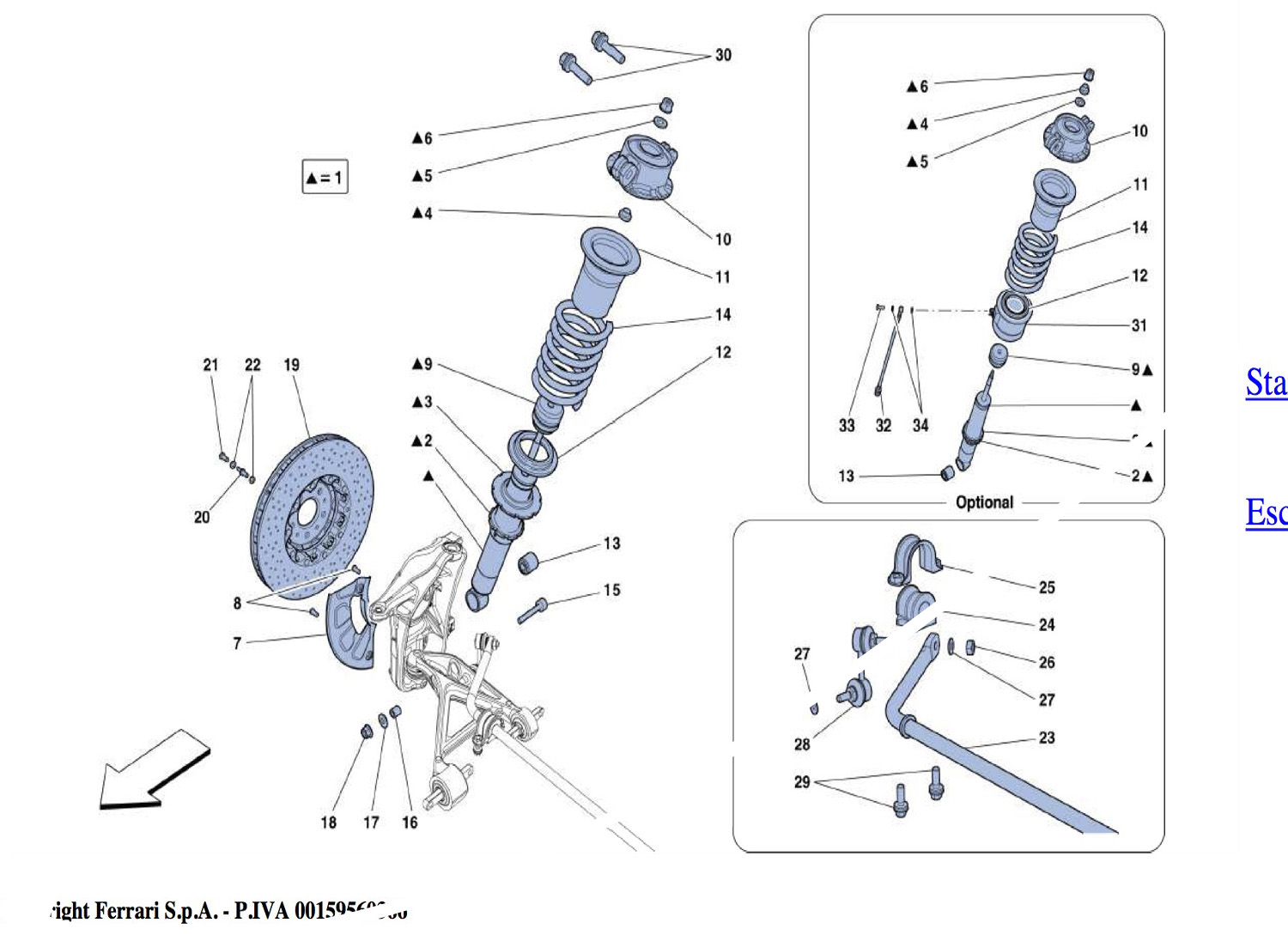Schematic: Front Suspension